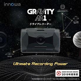innowa GRAVITY M1 ドライブレコーダー スマート駐車監視 パワーナイトビジョン フルHD Wi-Fi GPS 160度広角 ノイズ対策 HDR 全国LED対応 前後動体検知 常時/衝撃録画 リアカメラ追加可能 64GBのSDカ