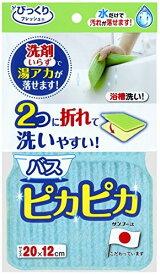 【ポイント3倍】サンコー お風呂 スポンジ 浴槽 掃除 お得用 びっくりフレッシュ バスピカピカ ブルー BF-51(日本製)