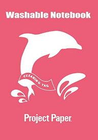 オキナ ノート プロジェクトペーパー 耐洗紙 イルカ PW3318