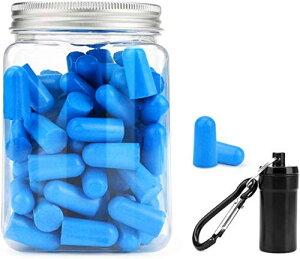 CestMall 耳栓 イヤープラグ 50セット ブルー 睡眠用耳栓 ソフトフォーム耳栓 安眠 ノイズ低減 騒音対策 完全防音 いびき対策 高性能 衛生 聴力保護 繰り返し使用可能 携帯ケース付き キャ