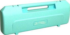 【ポイント3倍】KC キョーリツ 鍵盤ハーモニカ メロディピアノ P3001-32K専用ケース ライトブルー P3001-CASE/UBL