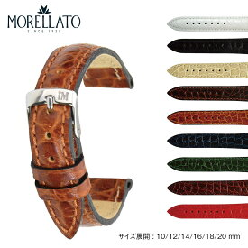 時計 バンド 時計 ベルト 牛革リバプール D0751376 レディースイタリアモレラート社製