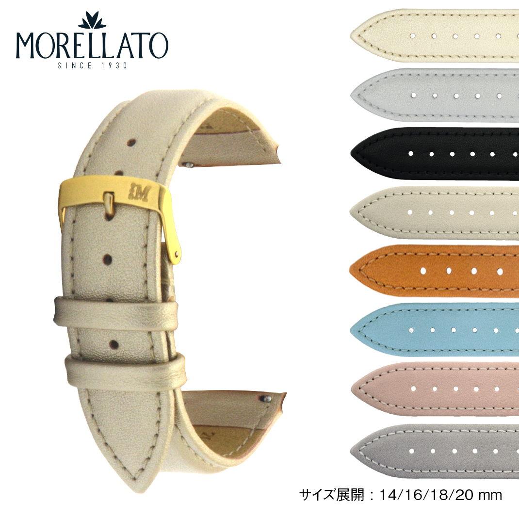 時計 ベルト 時計ベルト MORELLATO モレラート シンセティックレザー TREND トレンド D5050C47 14mm 16mm 18mm 20mm 時計 バンド 時計バンド