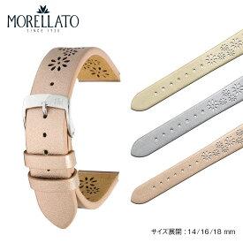 時計ベルト 時計 ベルト シンセティックレザー MORELLATO モレラート FLOWERS フラワーズ D5256C47 バンド 時計バンド 替えベルト 替えバンド 交換 簡単ベルト交換用工具付 | 腕時計ベルト 腕時計バンド 交換ベルト 腕時計 レディース ベルト交換 腕時計用バンド
