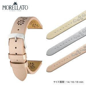 時計ベルト 時計 ベルト シンセティックレザー MORELLATO モレラート FLOWERS フラワーズ D5256C47 バンド 時計バンド 替えベルト 替えバンド 交換 簡単ベルト交換用工具付 | 腕時計ベルト 腕時計バ