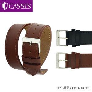 時計ベルト 時計 ベルト 交換 カーフ(牛革) CASSIS カシス TOURS トゥール X1077340 14mm 16mm 18mm バンド 時計バンド 替えベルト 簡単ベルト交換用工具付 | 腕時計 革ベルト交換 腕時計ベルト 高級 腕