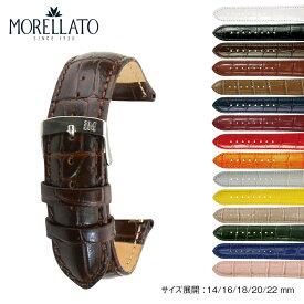 革ベルト 時計 ベルト 時計ベルト カーフ 牛革 MORELLATO モレラート SAMBA サンバ x2704656 バンド 時計バンド 替えベルト 交換 14mm,16mm,18mm,20mm,22mm 簡単ベルト交換用工具付 |