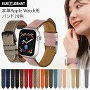 アップルウォッチ バンド ベルト apple watch バンド series 6,SE,5,4,3,2,1 革 レザー 本革 38mm 40mm 42mm 44mm レ…