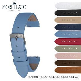 時計 ベルト 時計ベルト MORELLATO モレラート カーフ 牛革 MICRA マイクラ X5200875 8mm 10mm 12mm 14mm 時計 バンド 時計バンド