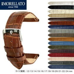 モレラート社製時計ベルトBOLLE