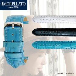 モレラート社製時計ベルトTANGO