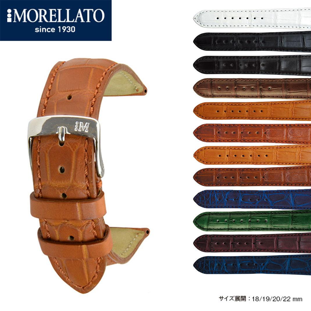 時計ベルト 時計 ベルト マットアリゲーター ワニ革 MORELLATO モレラート AMADEUS アマデウス u0518339 18mm 19mm 20mm 22mm 時計 バンド 時計バンド 替えベルト 替えバンド ベルト 交換