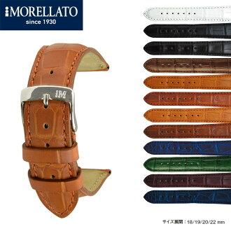 手錶帶手錶帶義大利 morellato,鋼帶 AMADEUS (Amadeus) 鱷魚皮革手錶帶 U0518339 MORELLATO 手錶手錶帶皮帶手錶帶手錶錶帶