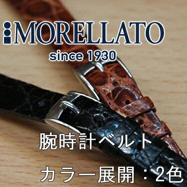 時計 ベルト 時計ベルト クロコダイル ワニ革 MORELLATO モレラート APERTO PIATTO アペルト ピアット クロコダイル d2664052 8mm 10mm 12mm 14mm 時計 バンド 時計バンド 替えベルト 替えバンド ベルト 交換