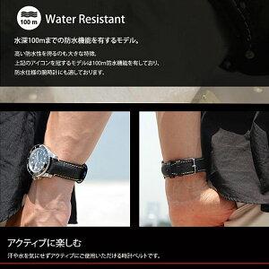 Di-Modell社交換用の腕時計ベルトBORNEO