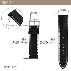 Di-Modell社製時計ベルトボルネオ
