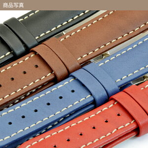 MORELLATO社製交換用の腕時計ベルトCASTAGNO