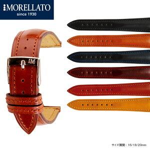 モレラート社製時計ベルトDONATELLO