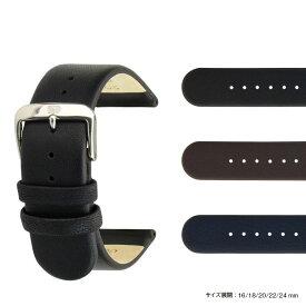 時計 ベルト 時計ベルト カーフ 牛革 U1280 16mm 18mm 20mm 22mm 24mm 時計 バンド 時計バンド 替えベルト 替えバンド ベルト 交換