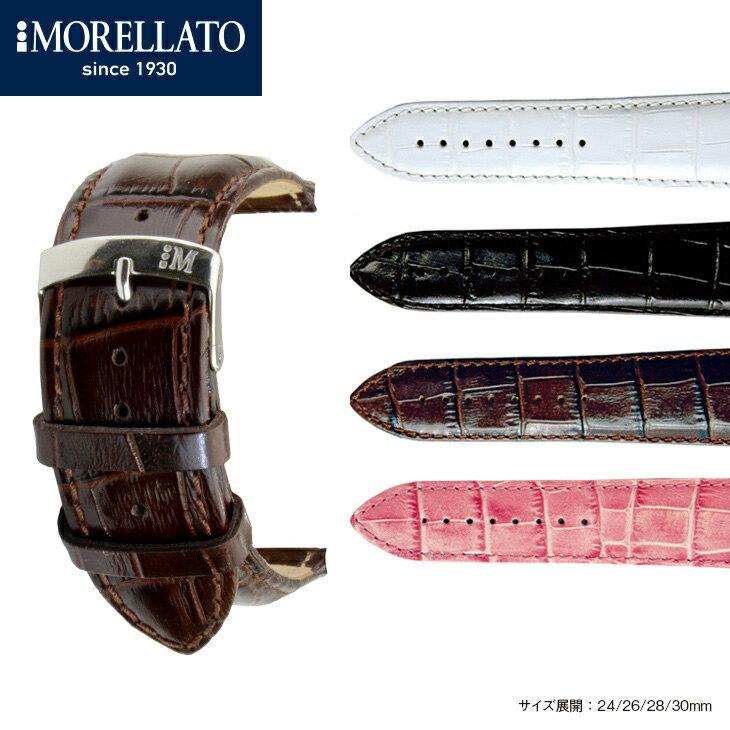 時計 ベルト 時計ベルト カーフ 牛革 MORELLATO モレラート EXTRA エクストラ x3395656 24mm 26mm 28mm 30mm 時計 バンド 時計バンド 替えベルト 替えバンド ベルト 交換