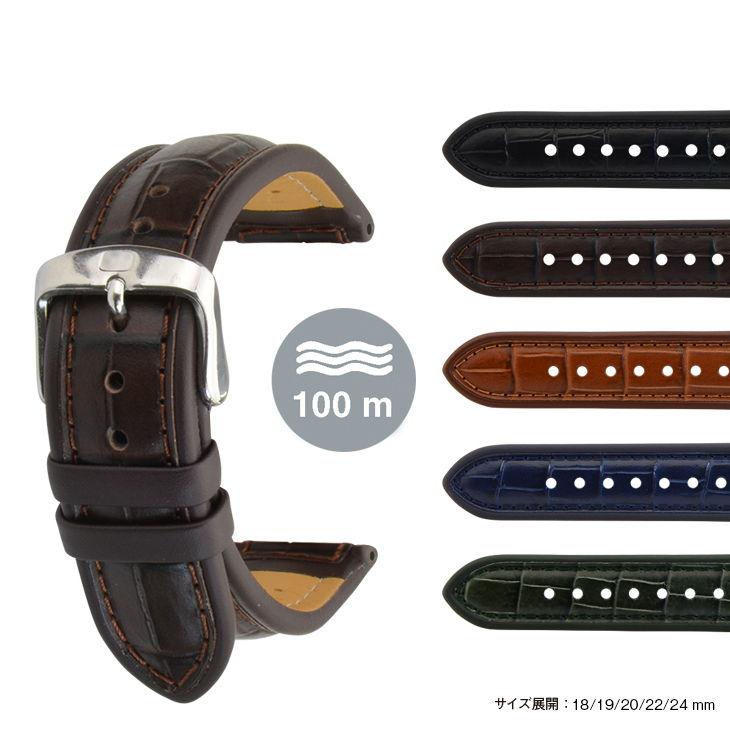 時計 ベルト 時計ベルト カーフ 牛革 U1635 18mm 19mm 20mm 22mm 24mm 時計 バンド 時計バンド 替えベルト 替えバンド ベルト 交換