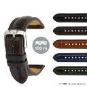 時計ベルト 時計バンド ドイツディモデル社製腕時計ベルト インペラートル U1635腕時計ベルト 時計 ベルト 時計 バンド