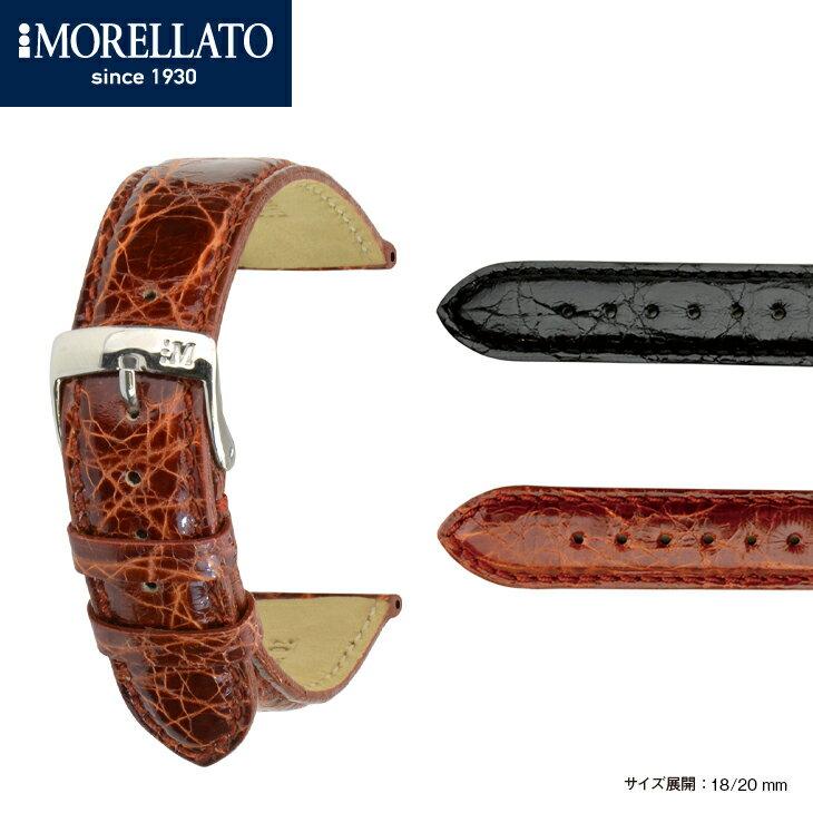 時計 ベルト 時計ベルト カイマンワニ ワニ革 MORELLATO モレラート AMADEUS アマデウス エクストラロング 寸長 k0518052 18mm 20mm 時計 バンド 時計バンド 替えベルト 替えバンド ベルト 交換