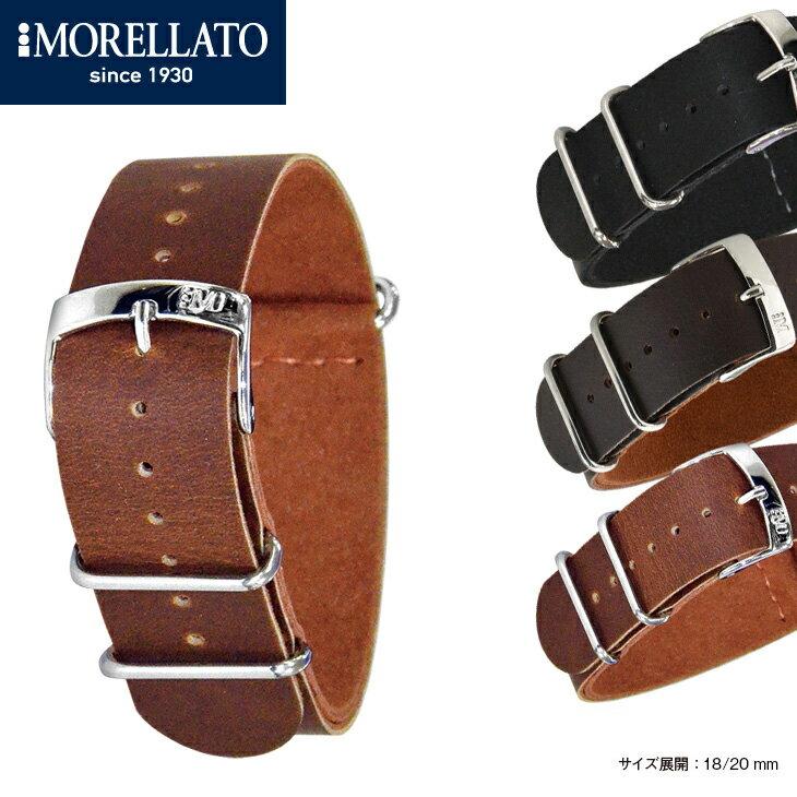 時計ベルト 時計 ベルト カーフ 牛革 MORELLATO モレラート LISTA リスタ x4499600 18mm 20mm 時計 バンド 時計バンド 替えベルト 替えバンド ベルト 交換