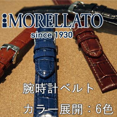 時計ベルト 時計 ベルト カーフ 牛革 MORELLATO モレラート LOUISIANE ルイジアナ u1172434 12mm 14mm 16mm 17mm 18mm 19mm 20mm 時計 バンド 時計バンド 替えベルト 替えバンド ベルト 交換