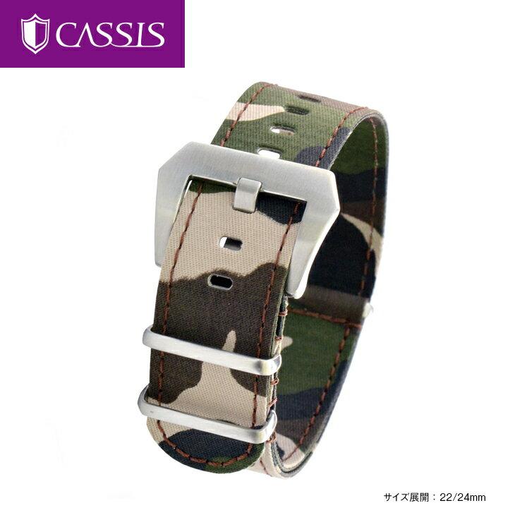 時計ベルト 時計 ベルト ファブリック CASSIS カシス TYPE NATO FT タイプナトーエフティー 141601F 22mm 24mm 時計 バンド 時計バンド 替えベルト 替えバンド ベルト 交換