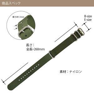 カシス製ナイロン時計ベルトTYPENATORINGスペック
