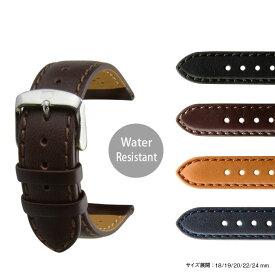 時計 ベルト 時計ベルト サドルレザー U1670 18mm 19mm 20mm 22mm 24mm バンド 時計バンド 替えベルト 替えバンド ベルト交換簡単ベルト交換用工具付 |革ベルト 腕時計 腕時計ベルト 交換 腕時計バンド 本革ベルト 高級 本革 交換ベルト 腕時計用 時計用ベルト 彼氏