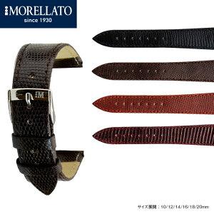 モレラート社製時計ベルトPISTOIA