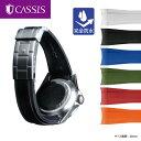 時計ベルト 時計バンド カシス腕時計ベルト TYPE RLX RUBBER 001CASSIS(カシス)  時計ベルト U6000001MORELLATO時計ベ...