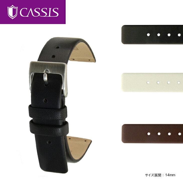 スカーゲン用 レディース 時計ベルト 交換 TYPE SKG233シリーズ革ベルトタイプに装着可能 交換用工具付牛革(カーフ)時計ベルト 時計 バンド