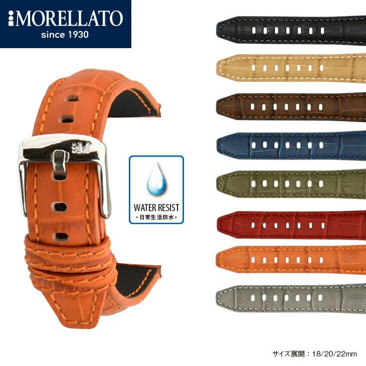 時計ベルト 時計 ベルト ラバーカーフ MORELLATO モレラート SOCCER サッカー x4497b44 18mm 20mm 22mm 24mm 時計 バンド 時計バンド 替えベルト 替えバンド ベルト 交換