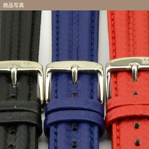 MORELLATO社製交換用の腕時計ベルトSPEED