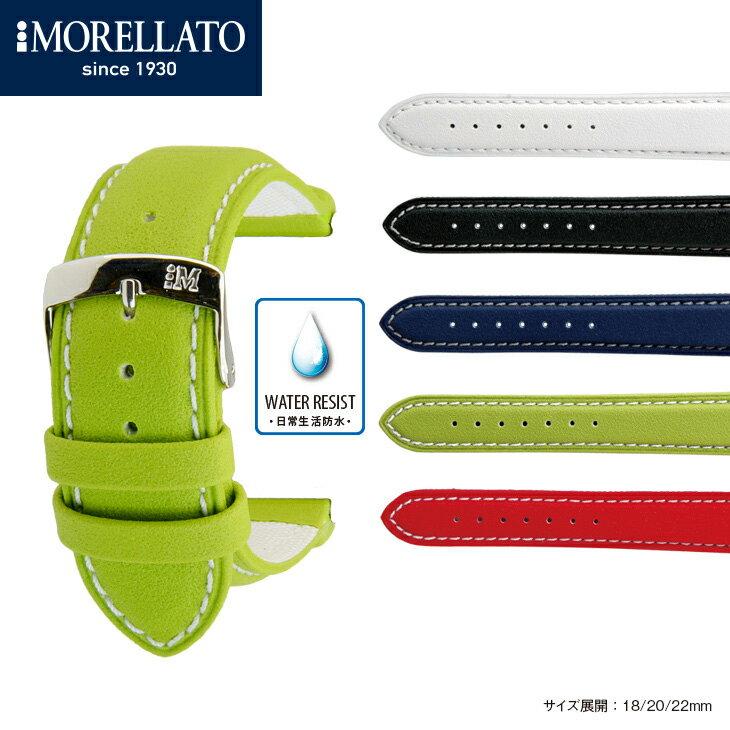 時計 ベルト 時計ベルト ラバー MORELLATO モレラート SQUASH スカッシュ u3822a42 18mm 20mm 22mm 時計 バンド 時計バンド 替えベルト 替えバンド ベルト 交換 防水 ラバーベルト メンズ 時計ベルトラバー ラバーバンド 変えベルト ベルトだけ ベルト時計 黒 白 赤 緑 青