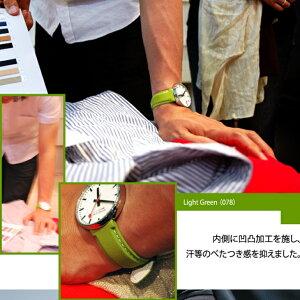MORELLATO社製交換用の腕時計ベルトSQUASH