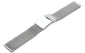 時計ベルト 時計バンド カシス製腕時計ベルト メッシュミラーシック V04072H4 22mm 腕時計ベルト 時計 ベルト バンド|腕時計 替え メッシュ ベルト交換 替えベルト メッシュベルト カシス 腕時計バンド メンズ 金属 ベルトだけ 男性用 シルバー 銀 メッシュバンド