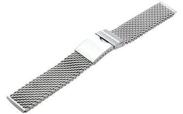 時計ベルト 時計バンド カシス製腕時計ベルト メッシュメタル V05030H7 20mm 腕時計ベルト 時計 ベルト 時計 バンド