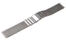 時計ベルト 時計バンド カシス製腕時計ベルト メッシュミラーPB V0503SH4 20mm 腕時計ベルト 時計 ベルト 時計 バンド|腕時計 交換 ステンレス おしゃれ 替えベルト 高級 メンズ 男性用 変えベルト ベルトだけ ビジネス 通勤 ウォッチバンド ビジネス ベルト時計