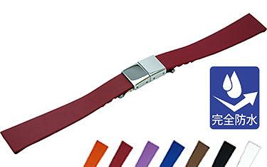 時計ベルト 時計 ベルト ラバー 完全防水 CASSIS カシス SOLESINO ソレジーノ d0000231 12mm 14mm 16mm バンド 時計バンド 替えベルト 替えバンド 交換 | 腕時計ベルト 腕時計バンド 交換ベルト レディース 夏 海 アウトドア 変えベルト ラバーベルト ラバーバンド