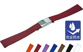 時計ベルト 時計 ベルト ラバー 完全防水 CASSIS カシス SOLESINO ソレジーノ d0000231 12mm 14mm 16mm バンド 時計バンド 替えベルト 交換 | 腕時計ベルト 腕時計バンド レディース 夏 海 アウトドア ラバーベルト ラバーバンド 腕時計 防水 腕時計用ベルト 防水ベルト