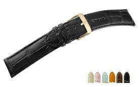 時計 ベルト 時計ベルト アリゲーター D2600 18mm 20mm 22mm 時計 バンド 時計バンド 替えベルト 替えバンド ベルト 交換