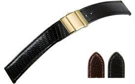 時計 ベルト 時計ベルト リザード U1079 16mm 18mm 20mm バンド 時計バンド 替えベルト 替えバンド 交換簡単ベルト交換用工具付 |腕時計 腕時計バンド 革ベルト 革 本革 時計のベルト バンド交換 替え 腕時計用ベルト 腕時計のベルト 皮ベルト 革バンド 交換ベルト
