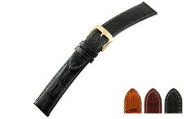 時計 ベルト 時計ベルト カーフ 牛革 D2095 12mm 14mm 時計 バンド 時計バンド 替えベルト 替えバンド ベルト 交換