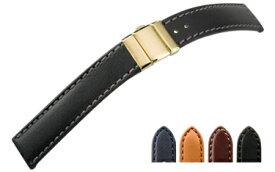 時計 ベルト 時計ベルト サドルレザー U1177 18mm 20mm 時計 バンド 時計バンド 替えベルト 替えバンド ベルト 交換