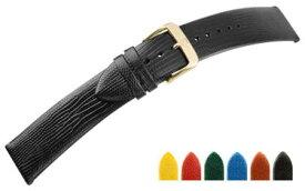 時計 ベルト 時計ベルト カーフ 牛革 U1320 16mm 18mm 20mm 時計 バンド 時計バンド 替えベルト 替えバンド ベルト 交換