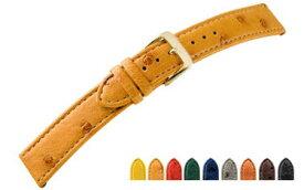 時計 ベルト 時計ベルト オーストリッチ D2630 12mm 13mm 14mm 15mm 16mm 18mm 時計 バンド 時計バンド 替えベルト 替えバンド ベルト 交換